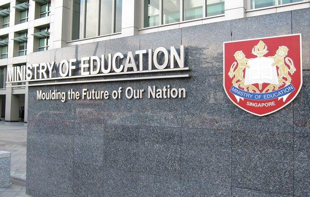 GCE 'A'-Level exam results released by the Ministry of Education Friday afternoon (Yahoo! file photo)