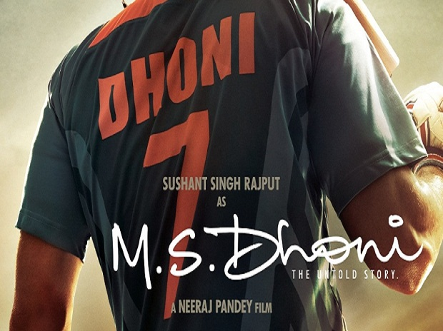 M.S. Dhoni: An Untold Story