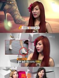 Tiffany talks about what makes her body line look so perfect