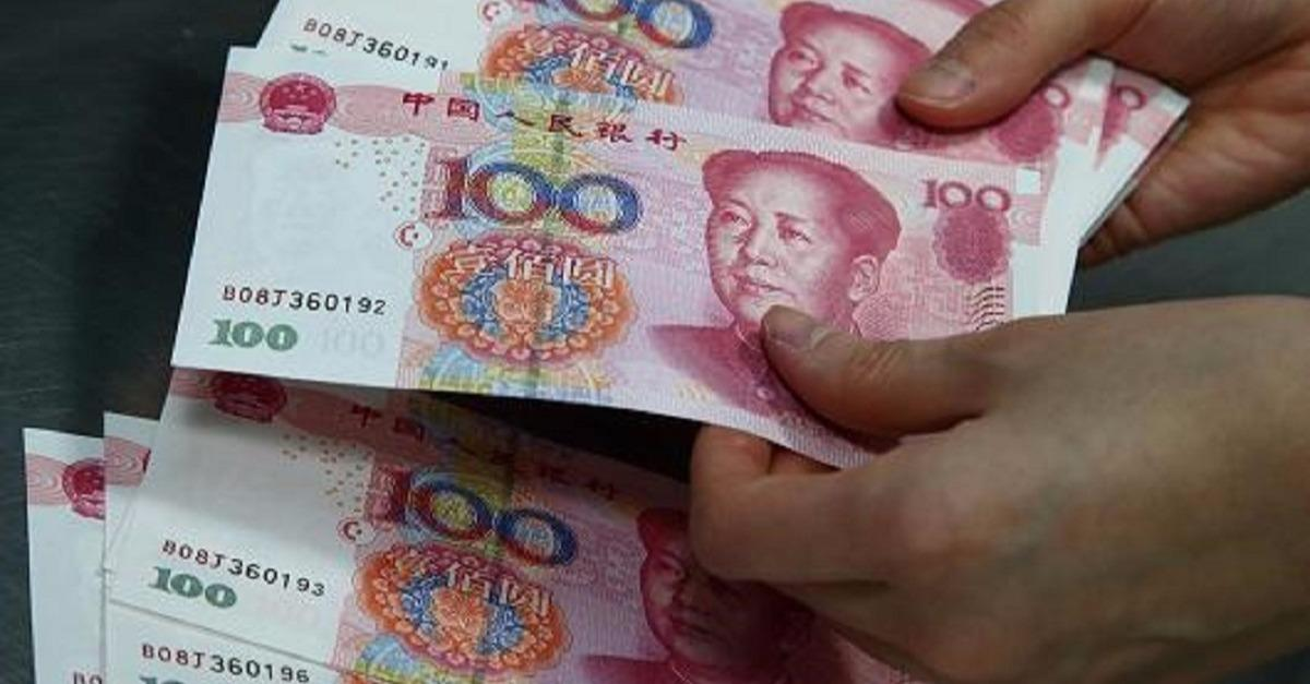 Will the Yuan Be the Next Reserve Currency?