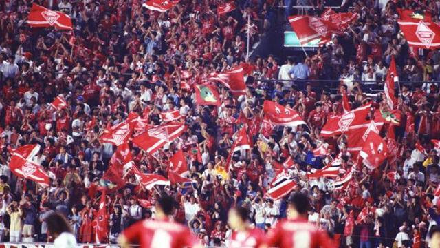 Asian Football - Urawa Reds punished for fans' 'Japanese Only' banner