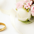 4 Reasons You Might Want To Consider Getting Wedding Insurance
