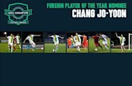 Chang: I really want to win Foreign Player of the Year