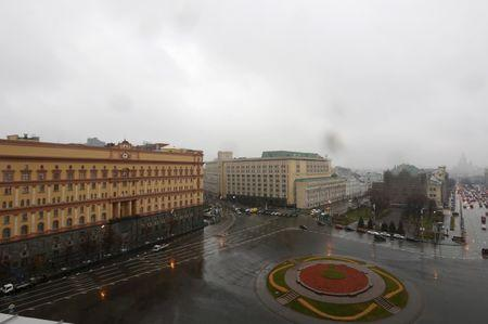A general view shows the headquarters of the Federal Security Service (FSB) in central Moscow