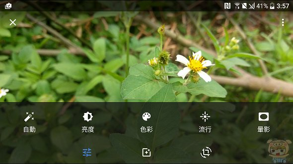 nEO_IMG_Screenshot_20160506-035712.jpg
