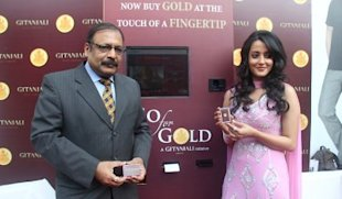 Gitanjali Launches India's first Gold and Diamond ATM at Mumbai Machine to dispense coins, bars and jewelry.