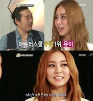 UEE explains about her income