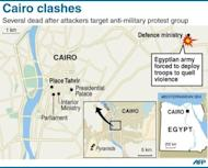 Map of central Cairo in Egypt locating the defence ministry. Thugs attacked an anti-military protest near the defence ministry in Cairo, sparking clashes that killed 20 people in the tense run-up to Egypt's first post-uprising presidential poll