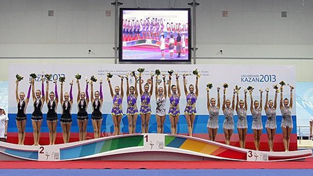 Summer Universiade  - Kazan Gymnastics Centre officially opened
