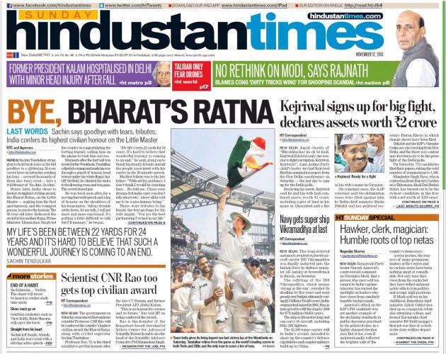 Frontpage news coverage of Sachin Tendulkar's retirement.