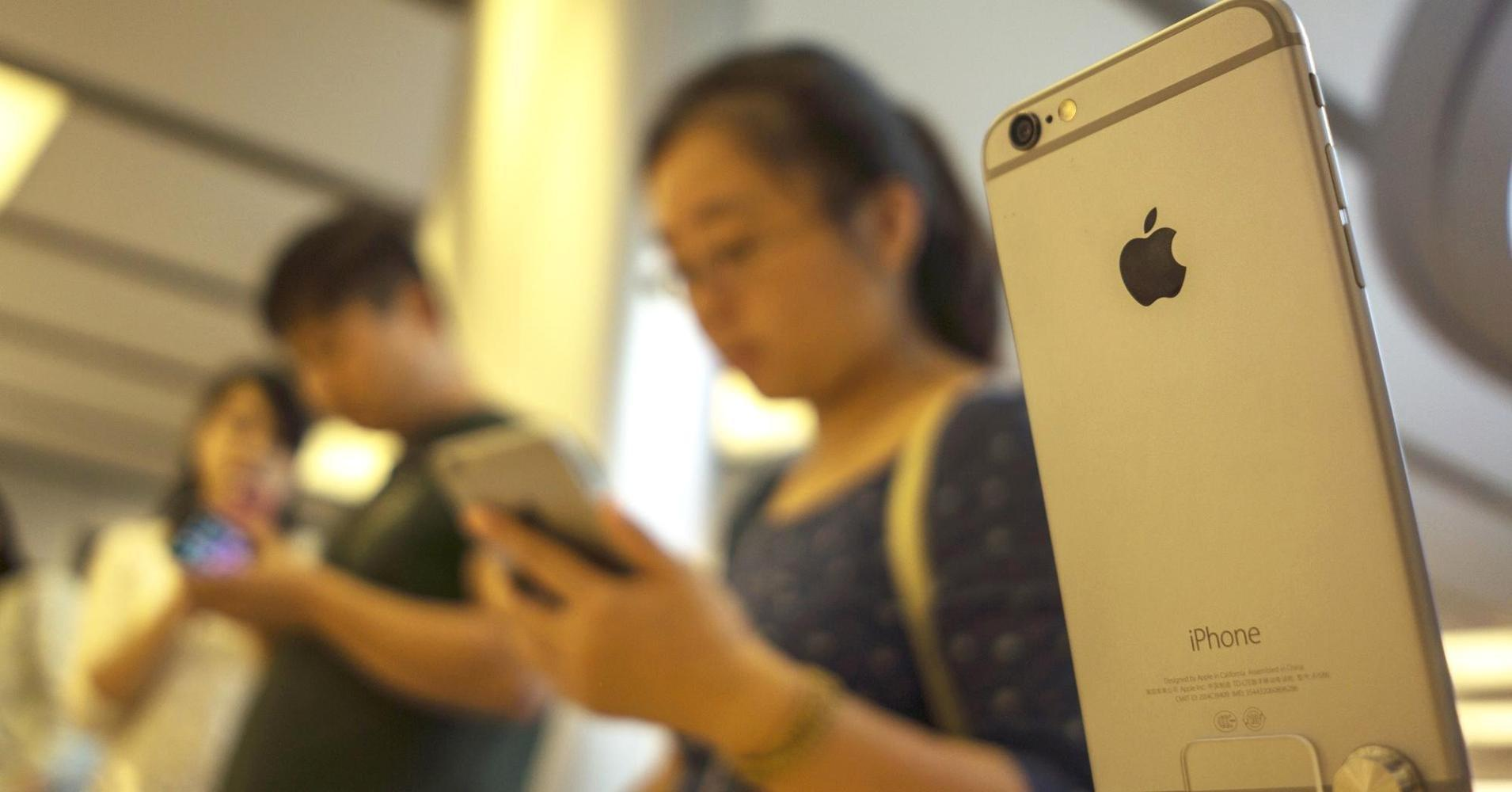 Apple still has growth room in China: Analyst