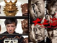 """CZ12"" & ""The Last Tycoon"" to compete"