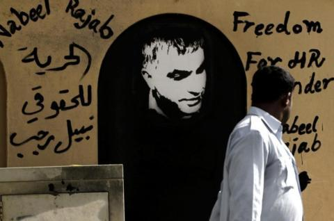 Bahrain: Silencing the voice of the voiceless