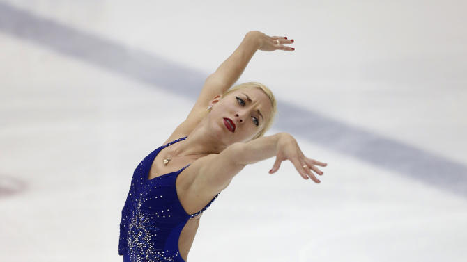 2012 U.S. International Figure Skating Classic