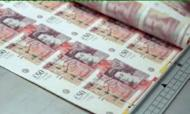 Bank Of England Adopts QE 'Wait And See'