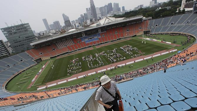 Tokyo's National Stadium hosts final sports event