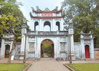 Temple of Literature (Văn Miếu)