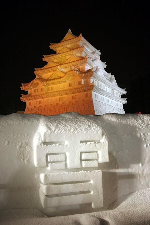 Travel Japan Sapporo Snow Festival