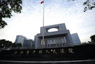 The courthouse in Hefei. Gu Kailai -- the wife of disgraced Chinese politician Bo Xilai -- did not deny murdering a British man during her one-day trial that ended with no verdict in Hefei