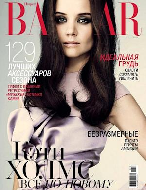 See Katie Holmes' Super-Glamorous Makeover on Harper's Bazaar Russia Cover