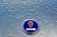 Bankrupt Swedish automaker Saab has been sold to National Electric Vehicle Sweden AB (NEVS), a new company registered in Sweden and founded by a companies in Hong Kong and Japan, the company and administrators said on Wednesday