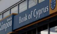 Concern Over 'Corrupt' Russian Cash In Cyprus