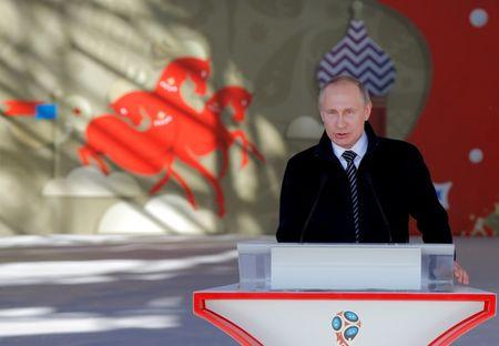 Russian President Putin delivers speech during launching ceremony of 2018 World Cup and 2017 Confederations Cup volunteer campaign in Moscow