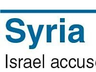 Israel carried out a rocket attack on the Jamraya scientific research centre in Damascus overnight, the official Syrian news agency SANA reported Sunday
