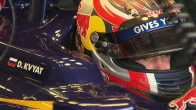 Formula 1 - Toro Rosso to launch car at Jerez