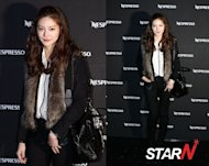 Cha Ye Ryeon shows exceptional fashion sense