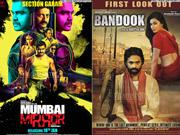 BO: INKAAR fails, MUMBAI MIRROR and BANDOOK sink!
