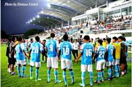 Thailand's Pattaya United set to disband at end of season