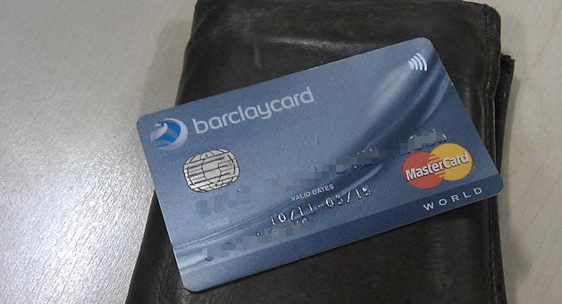 How much riskier are contactless credit cards really?