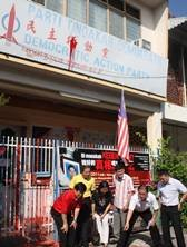 Arson suspected in Penang DAP headquarters fire