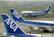 Japan's All Nippon Airways (ANA) on Friday posted a net profit of 668 million yen ($8.55 million) in its fiscal first quarter to June, reversing a year-earlier loss