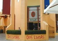 Dos Lunas Boutique