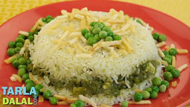 Baked Rice with Green Curry