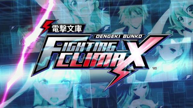 Dengeki Bunko: Fighting Climax - Official Trailer