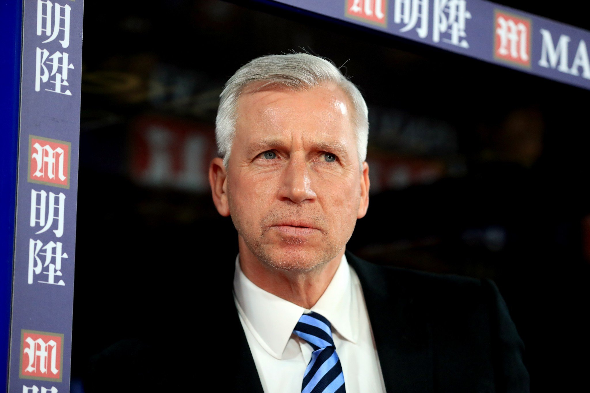 Alan Pardew has been sacked less than two years after being appointed