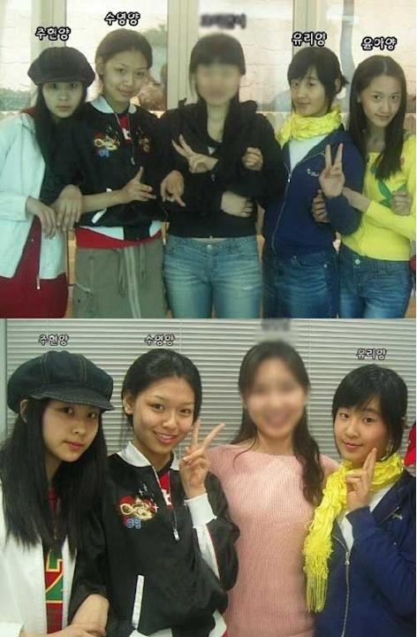 Past Picture of Girls' Generation Members as Trainees Become Hot Topic