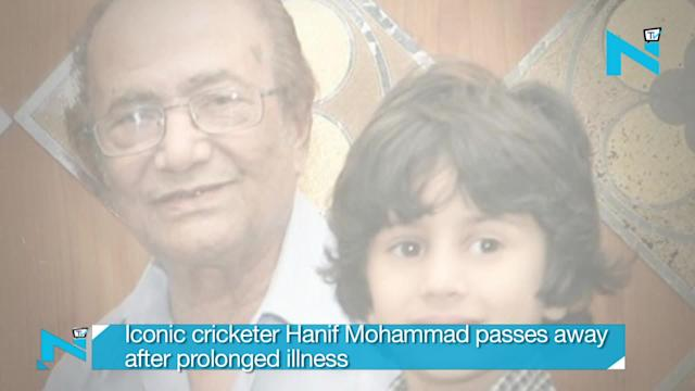 Iconic cricketer Hanif Mohammad passes away after prolonged illness