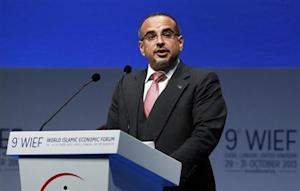 Bahrain's Crown Prince Salman bin Hamad bin Isa Al Khalifa addresses the World Islamic Economic Forum in London