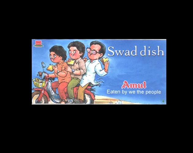 Amul and Bollywood