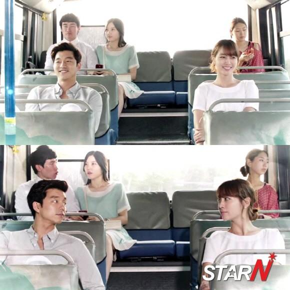 'Big' Will Gong Yoo & Lee Min Jung able to smile at the end?