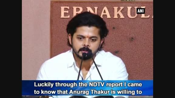 S Sreesanth to approach BCCI to lift ban after court verdict