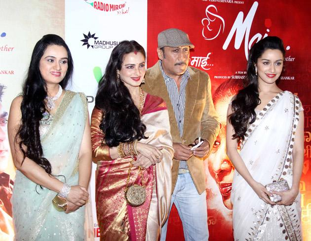 Celebs at the premiere of Mai