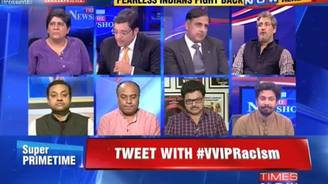 Debate: Now VVIP racism costs a life