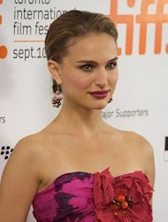 Natalie Portman is another Harvard grad!