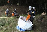 Japan: Homeless Used as Slave Labour to Clean Up Fukushima