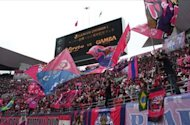 EXCLUSIVE: 'No clear plan to join' - Cerezo Osaka spokesperson on the Japanese club's alleged plans to join the S.League next season